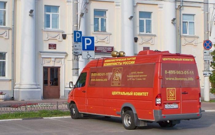 Коммунисты России сдали подписи 2 с лишним тысяч избирателей в избирком Твери