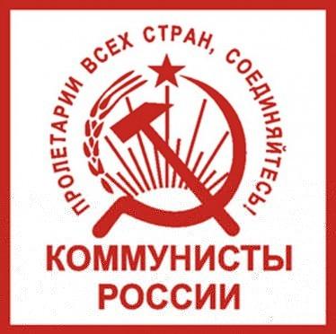 Шипилов, Савич, Кучеров